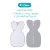 Love To Dream 2 Pack Newborn Starter Pack (1 X Newborn And 1 X Small)